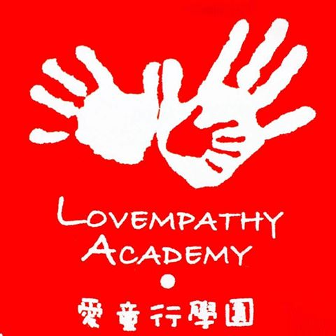 Lovempathy Academy | Elite Kids Hong Kong