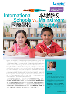 International School vs Mainstream Schools | Elite Kids Hong Kong