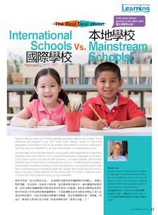 International School vs Mainstream Schools | Elite Kids Hong Kong